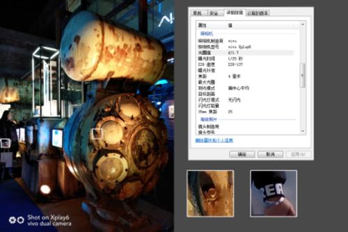 从Xshot到Xpaly6 看vivo如何打造新一代拍照机王 711