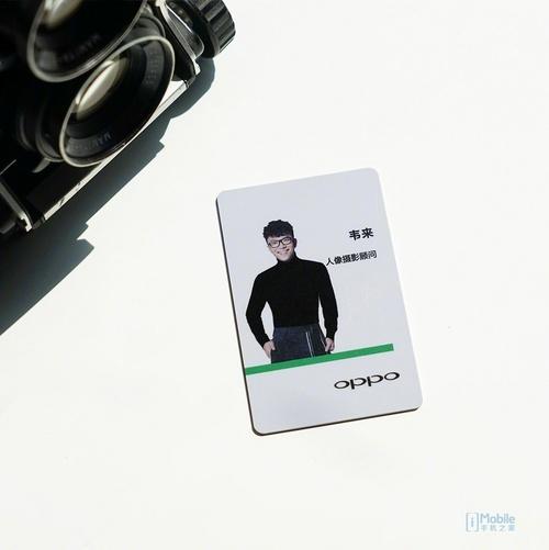 OPPO人像摄影顾问 著名时尚摄影师韦来