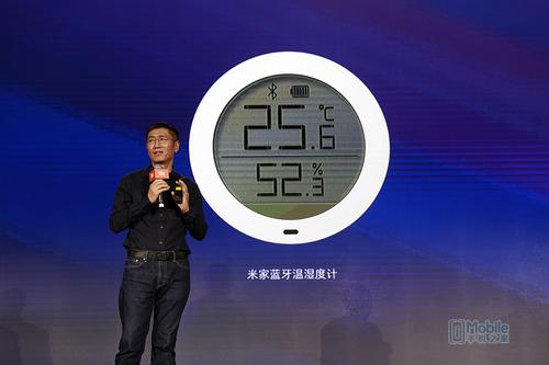 小米联合创始人 小米公司高级副总裁 刘德