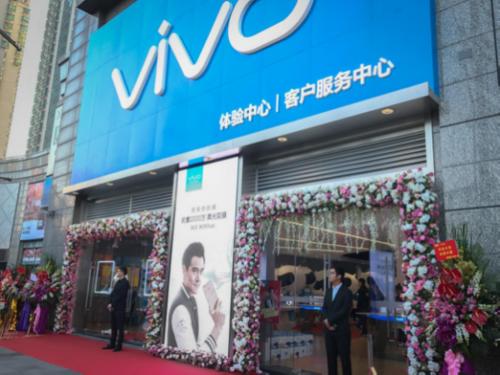 深耕一线市场vivo上海体验中心正式开业94
