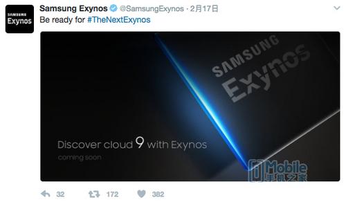 三星Exynos 官方推特发文