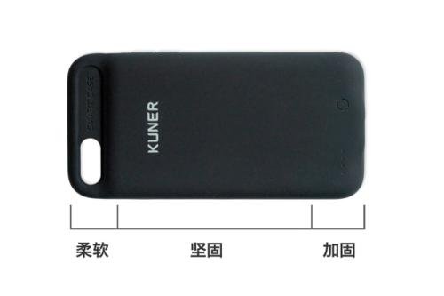 对飚苹果 iPhone 7高端手机壳必选液态硅胶材质730