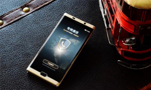 1内置芯片+活体指纹识,金立M2017发力硬件保护手机安全(2)723