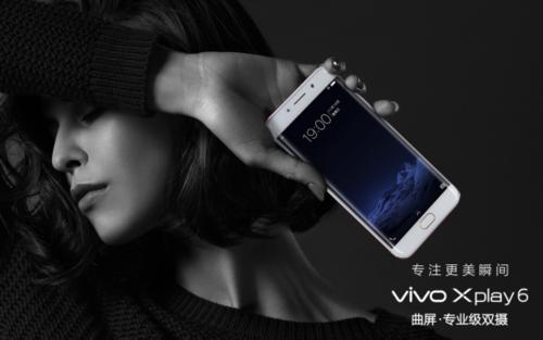 力战海外品牌vivo Xplay6立足高端市场有高招1247