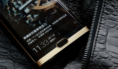 3金立M2017活体指纹识别,打造手机安全新神器(1)184