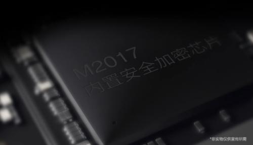 """4手机充电桩盗取用户财产?金立M2017向手机不安全说""""不""""(1)870"""