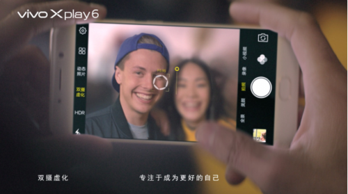 NBA萌神库里代言vivo Xplay6广告大片出炉271
