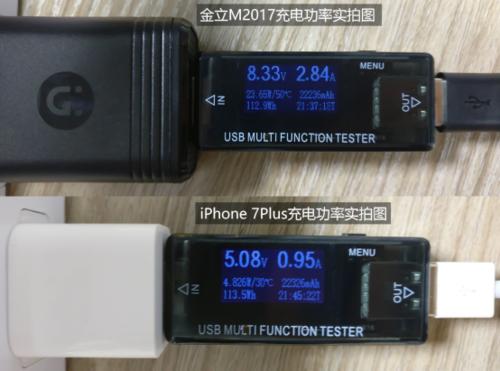 震惊!看续航怪兽金立M2017如何PK iPhone 7 Plus1883