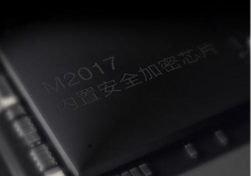 1硬件级防护固若金汤,金立M2017极致安全值得喝彩(1)670