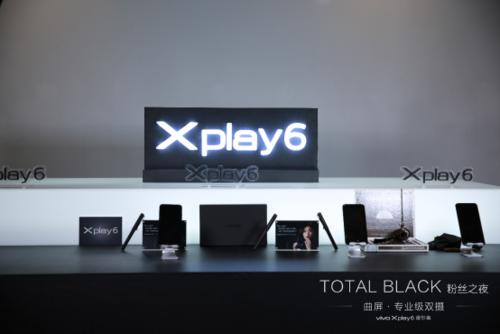 「TOTAL BLACK」时尚的极致:vivo Xplay6 再造经典323