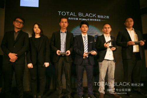 「TOTAL BLACK」时尚的极致:vivo Xplay6 再造经典349