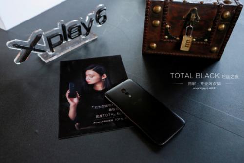 「TOTAL BLACK」时尚的极致:vivo Xplay6 再造经典598