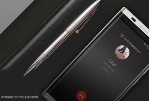 电影大片情节照进现实,金立M2017全新安全通话方式997