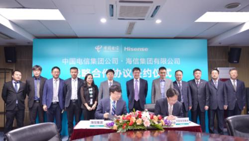 中国电信、海信集团再联手签战略合作协议150