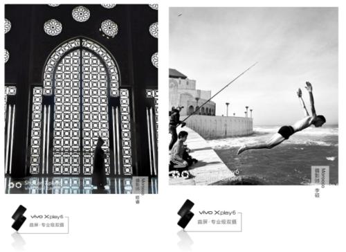 四轴防抖+旗舰双摄,拍照旗舰Xplay6如何挑战摩洛哥美景673