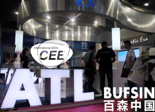 ATL:CEE是中国消费电子市场发展的巨大推动力量125