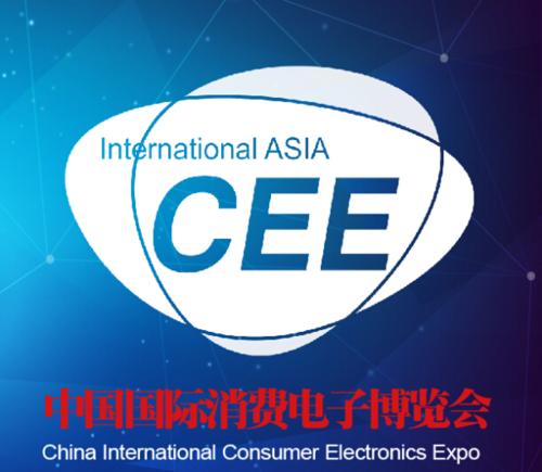 """CEE助力""""未来世界""""开启智慧生活新蓝海869"""
