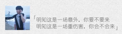 《薛之谦:他所有的妥协都是为了不妥协》431