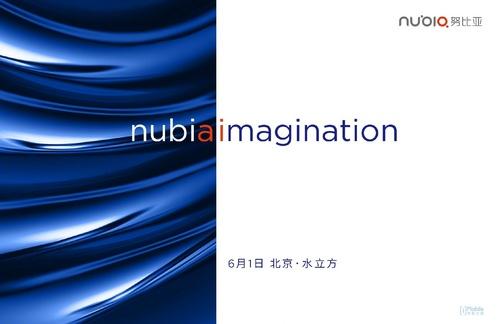 nubia AI001