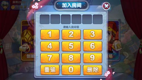 screen520x924-2