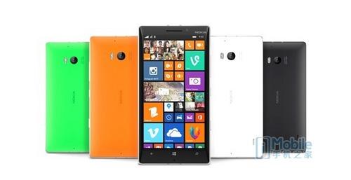 Lumia-930-header