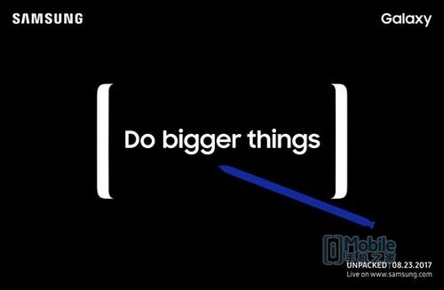 明星三缺一在线玩三星Note 8将于8月23日发布 预热开启