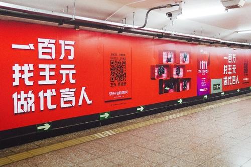 """百万巨款等""""王元"""" 京东电脑数码这个11.11要上天?"""
