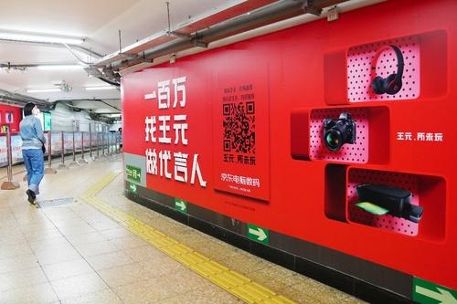 澳门银河app下载:在北京国贸、东单地铁站