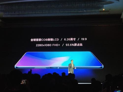 最为独特的全面屏体验-努比亚X双屏手机发布-第1张图片-TKDCZ网图