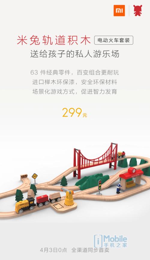 WX20180329-191230