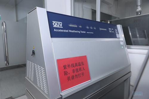 QUV(紫外线)老化设备测试