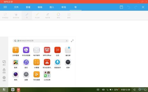 Screenshot_20180815-003824