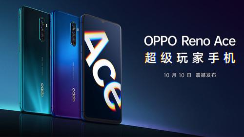黄山旅游自助攻略_超闪再进化 OPPO Reno Ace首搭载65W SuperVOOC 2.0