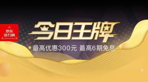 http://www.110tao.com/zhifuwuliu/18982.html