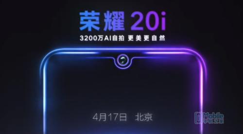 荣耀20 Lite(20i?)曝光 后置指纹配麒麟710