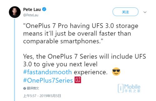 深度u盘启动盘制作工具win7,刘作虎确认 一加系列将配备UFS 3.0闪存