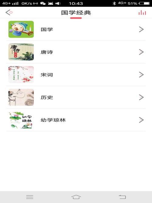 小纯儿童教育陪伴机器人亮相CEE2019北京消费电子博览会