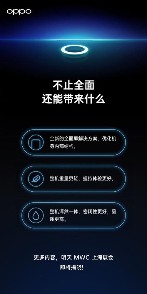 易经讲解11位手机号OPPO 向移动交付5G终端 5G手机今年三季度上市