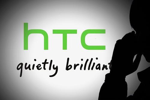 HTC財報公布 第二季度虧損7000萬美元