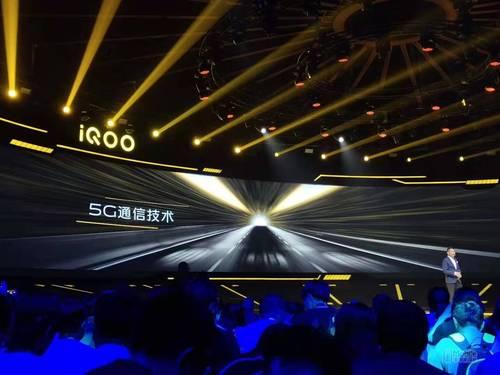 售价最低的5G手机 iQOO Pro正式发布(图1)