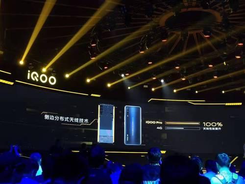 售价最低的5G手机 iQOO Pro正式发布(图2)