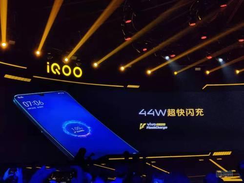 售价最低的5G手机 iQOO Pro正式发布(图5)
