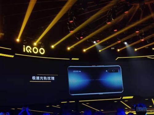 售价最低的5G手机 iQOO Pro正式发布(图8)