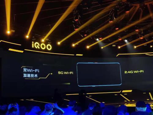 售价最低的5G手机 iQOO Pro正式发布(图10)