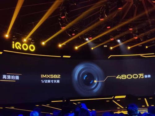 售价最低的5G手机 iQOO Pro正式发布(图12)