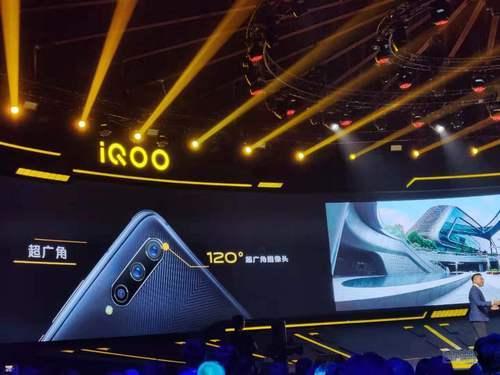 售价最低的5G手机 iQOO Pro正式发布(图13)