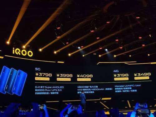 售价最低的5G手机 iQOO Pro正式发布(图16)