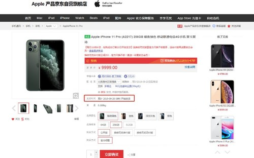 http://www.shangoudaohang.com/haitao/208891.html
