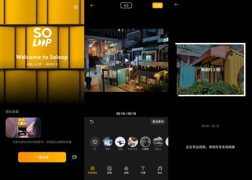 影像技术新热点 手机加强视频拍摄已成趋势