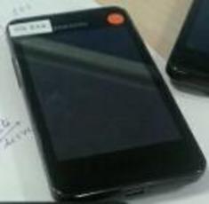 或为新机皇 三星正开发3GB RAM智能手机
